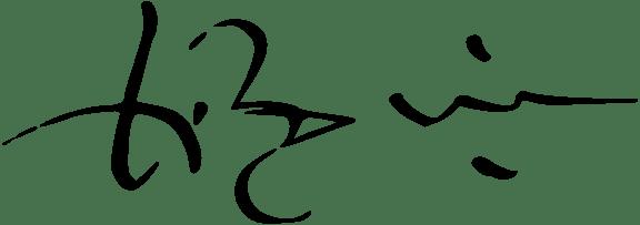 576px-assinatura_de_d-_manuel_i-svg